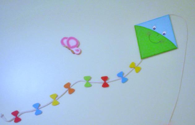 Pipa (quarto de menino)