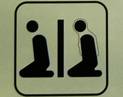 Moslim gebedsruimte
