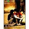 download Teme Nokia 5310