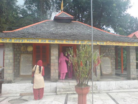 Lod shiva temple 5km