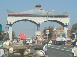 Main Entry to Himachal Pradesh