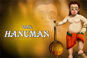 Bal Hanuman (2007) - Hindi Movie