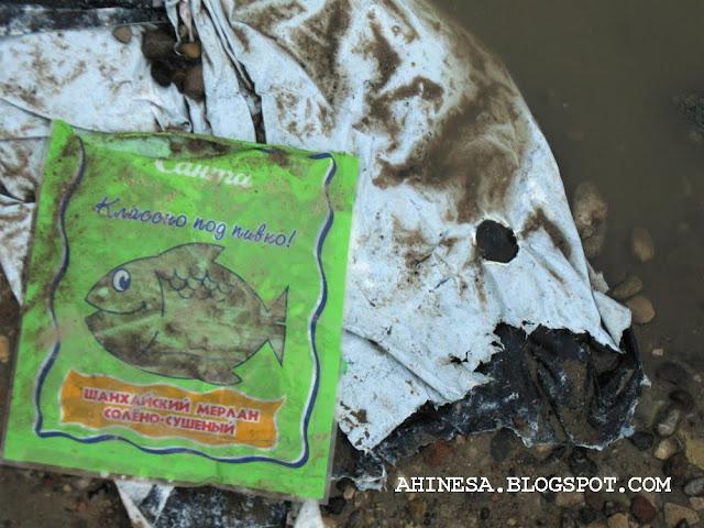 шанхайский мерлан, рыба, сушеная рыба
