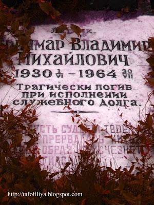 памятник летчику