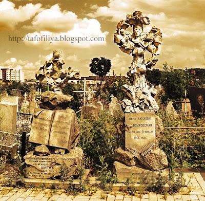 кладбище, старые памятники, надгробия