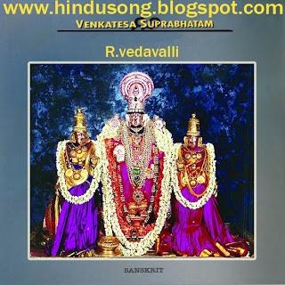 Venkateswara Suprabhatam for Android - APK Download
