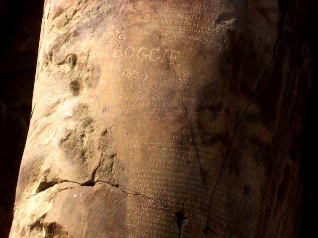 Inscripciones de un Coloso de Memnón.