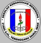 Pegawal Keselamatan Sekolah 1