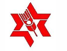 Movimento juvenil judaico sionista socialista chalutziano kibutziano HABONIM DROR