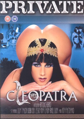 Achat de DVD porno en livraison discrte Adam et Eve