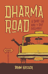 DHARMA ROAD OUT NOW