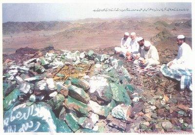 grave of muhammad