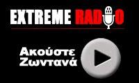 Extreme Radio για Extreme τύπους.