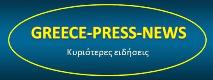 GREECE   / PRESS   / NEWS