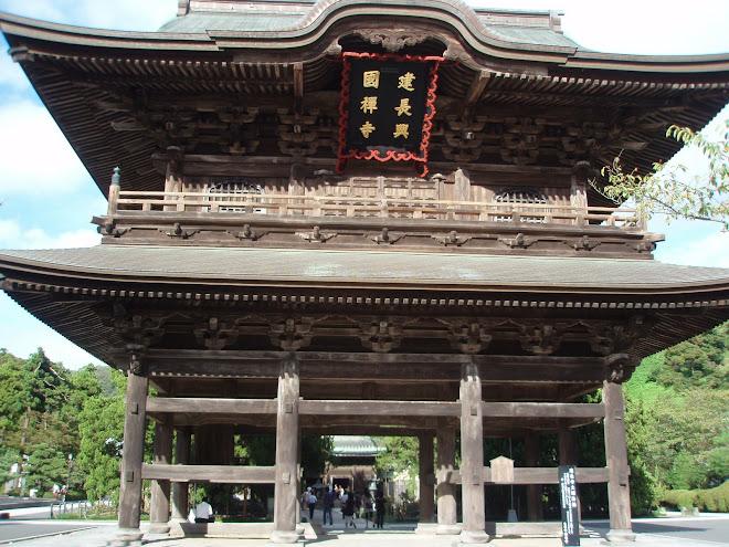 Kencho-ji Sanmon