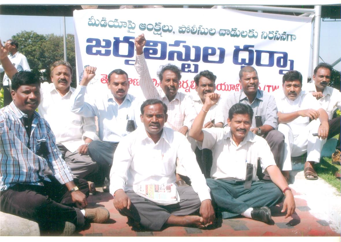 national-news-tju-tuwj-nuj-సురవరం-సుధాకరరెడ్డి,--స