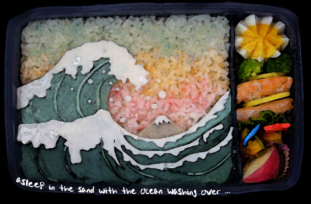 :: mycke's little bento box ::