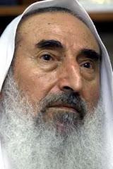 AS-SYAHID SHEIKH AHMAD YASSIN