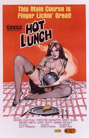горячий ланч, hot lunch