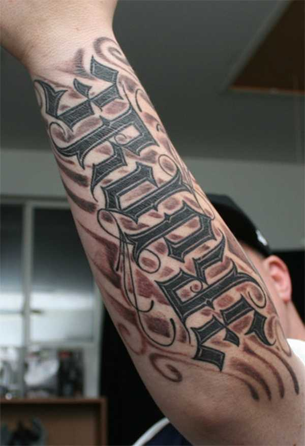 ambigrams tattoos. ambigram tattoo design