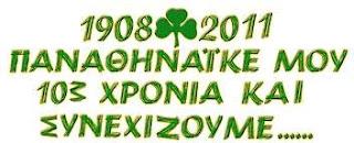 """""""XPONIA ΠΟΛΛΑ ΤΡΙΦΥΛΛΑΡΑ"""""""