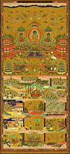 Amitabha Buddha Pure Land