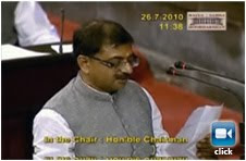 Shri Tarun Vijay (Member of Parliament, Rajya Sabha) taking oath in Sanskrit.