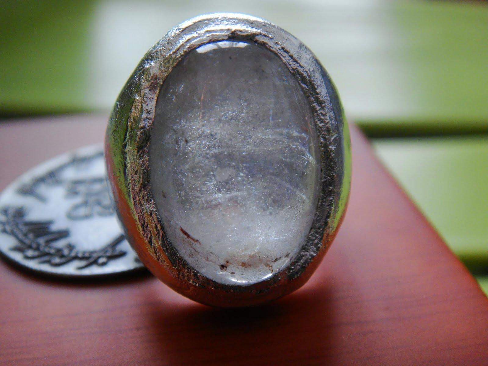 Batu Cincin Pusaka