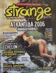 STRANGE, ΑΥΓΟΥΣΤΟΣ 2006