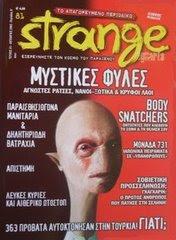 STRANGE, OKTΩΒΡIOS 2005