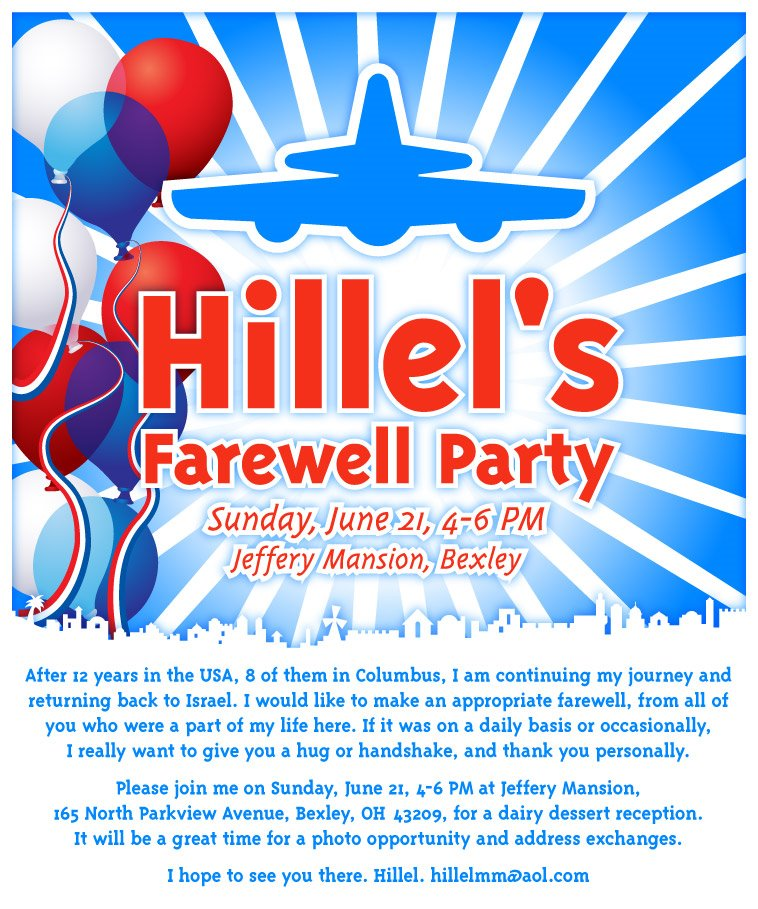welcome speech for farewell party To prepare a welcome speech for a farewell party welcome speech for 10nth std farewell party welcome speech for farewell party.