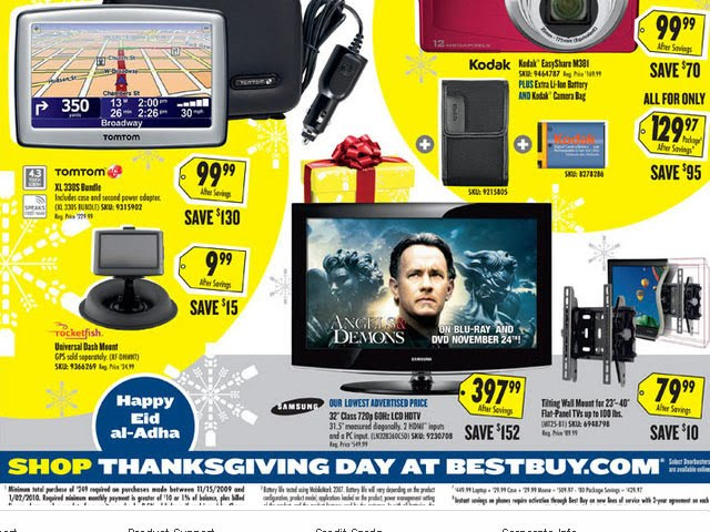 best buy advertisement disses christmas includes islam - Best Buy Christmas Hours