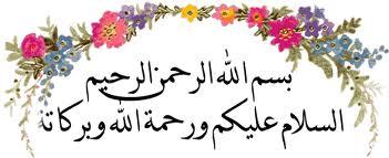 Al-Mumtahanah