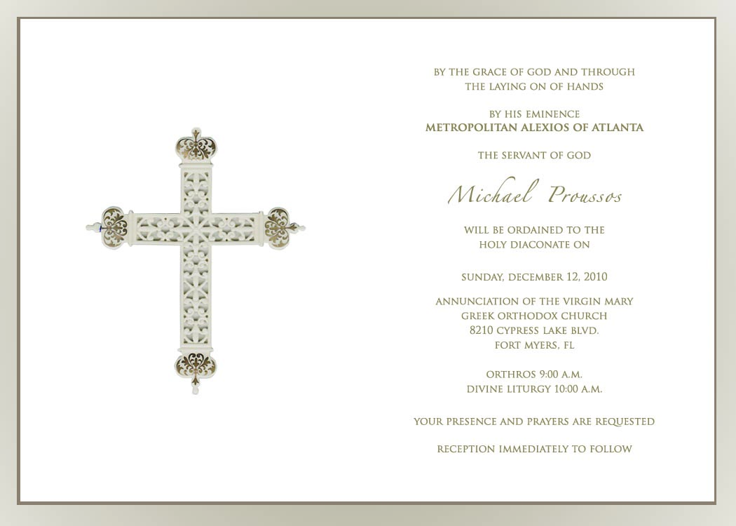 This custom Orthodox cross invitation is one of a kind and can be used ...