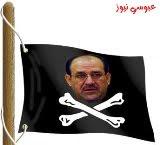 شراذم إيران تدير ظهرها للفكة وتحاصر أبو غريب