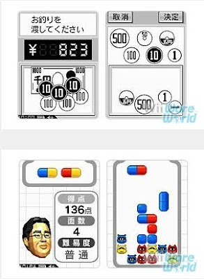 Bit of... Dr. Kawashima's Brain Training: Maths Edition