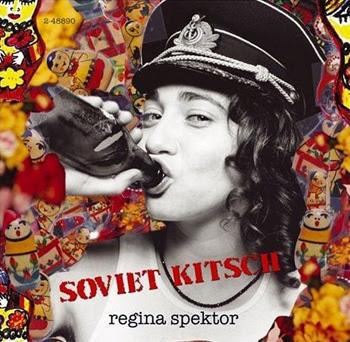 http://3.bp.blogspot.com/_-b416qV-U0o/RtdBMtqfJZI/AAAAAAAAAxM/N22UazMt1y0/s400/regina+spektor+-+soviet+kitsch.jpg
