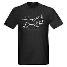 Hizbullah, Kiss My Ass - T-shirt