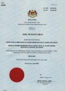 sijil kelahiran alumni samten