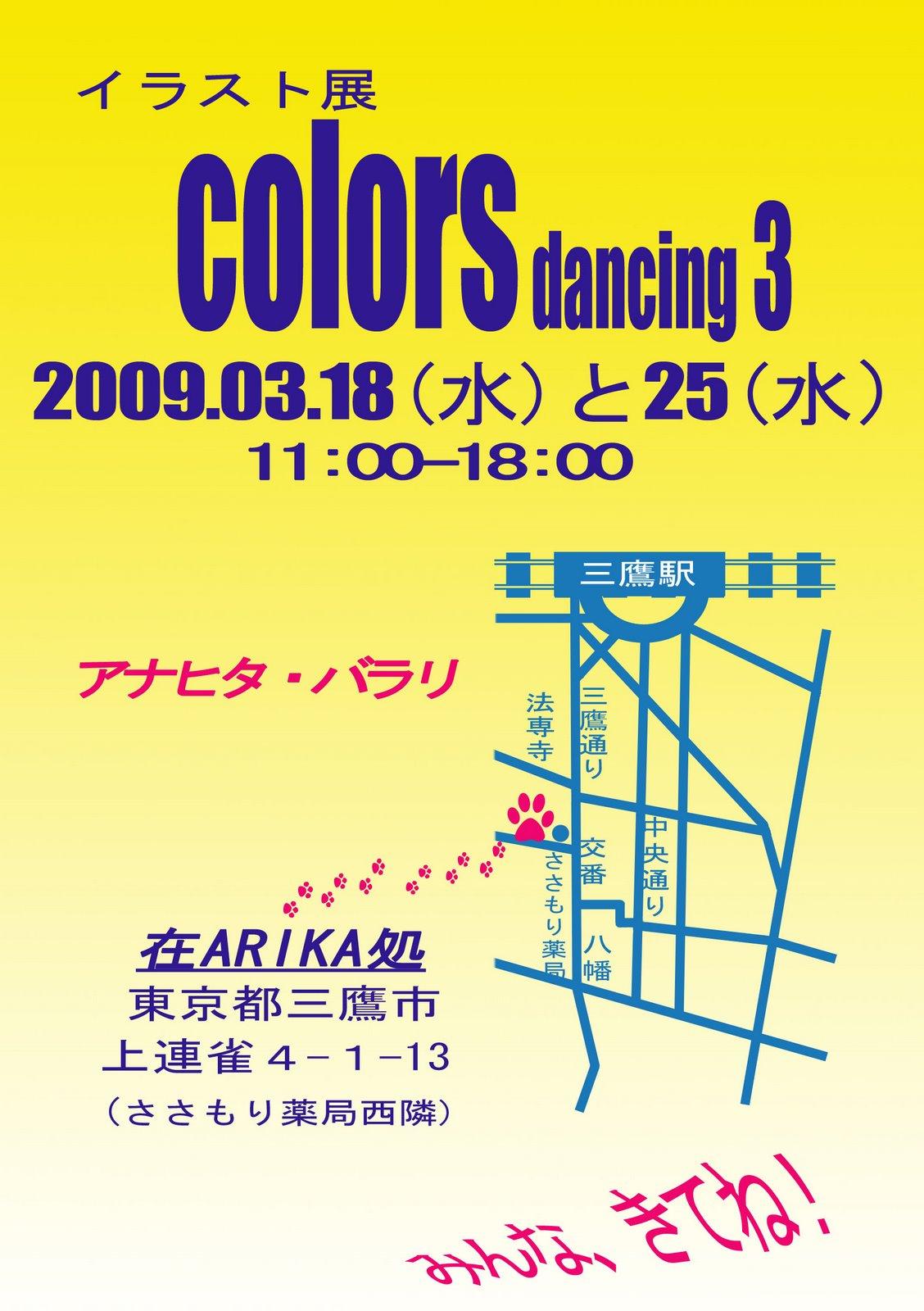 [map6+copy.jpg]