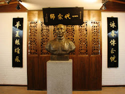 Ip Man museum Entrance