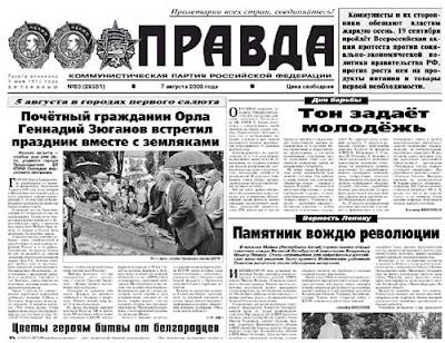 Russian bride pravda ru