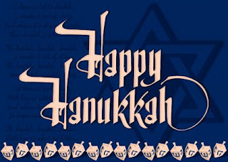 Happy Hanukkah Greetings