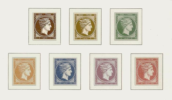 Τα πρώτα ελληνικά γραμματόσημα