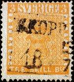 Το πιό ακριβό σουηδέζικο γραμματόσημο