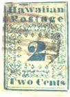 Το πρώτο γραμματόσημο της Χαβάης