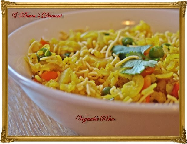 Purva's Daawat: Vegetable Poha