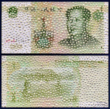 Dotted One Yuan