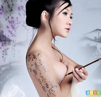 Labels: asian tattoos, Japanese Tattoo Design, sexy girl tattoos,