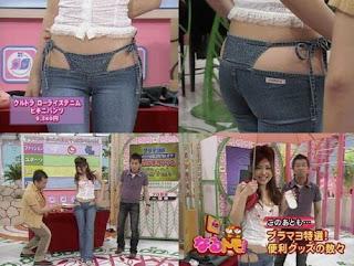 tanga jeans